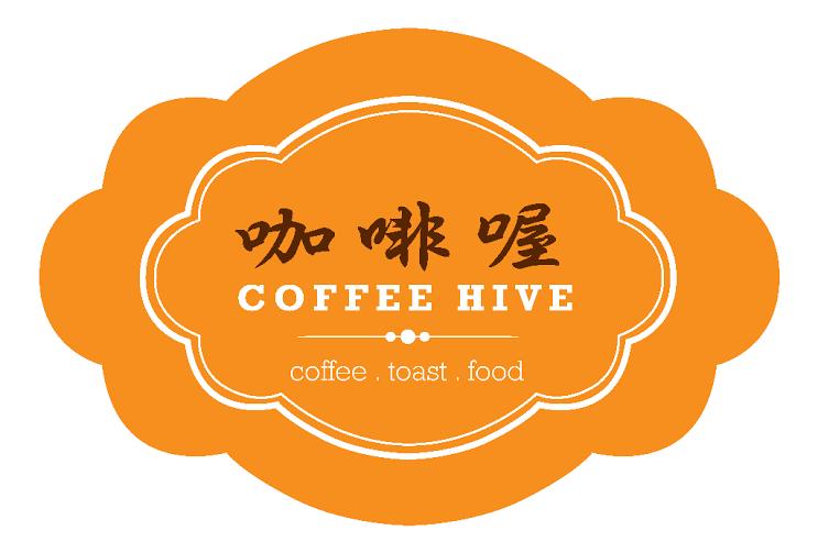 Coffeehive-logo.psd-1
