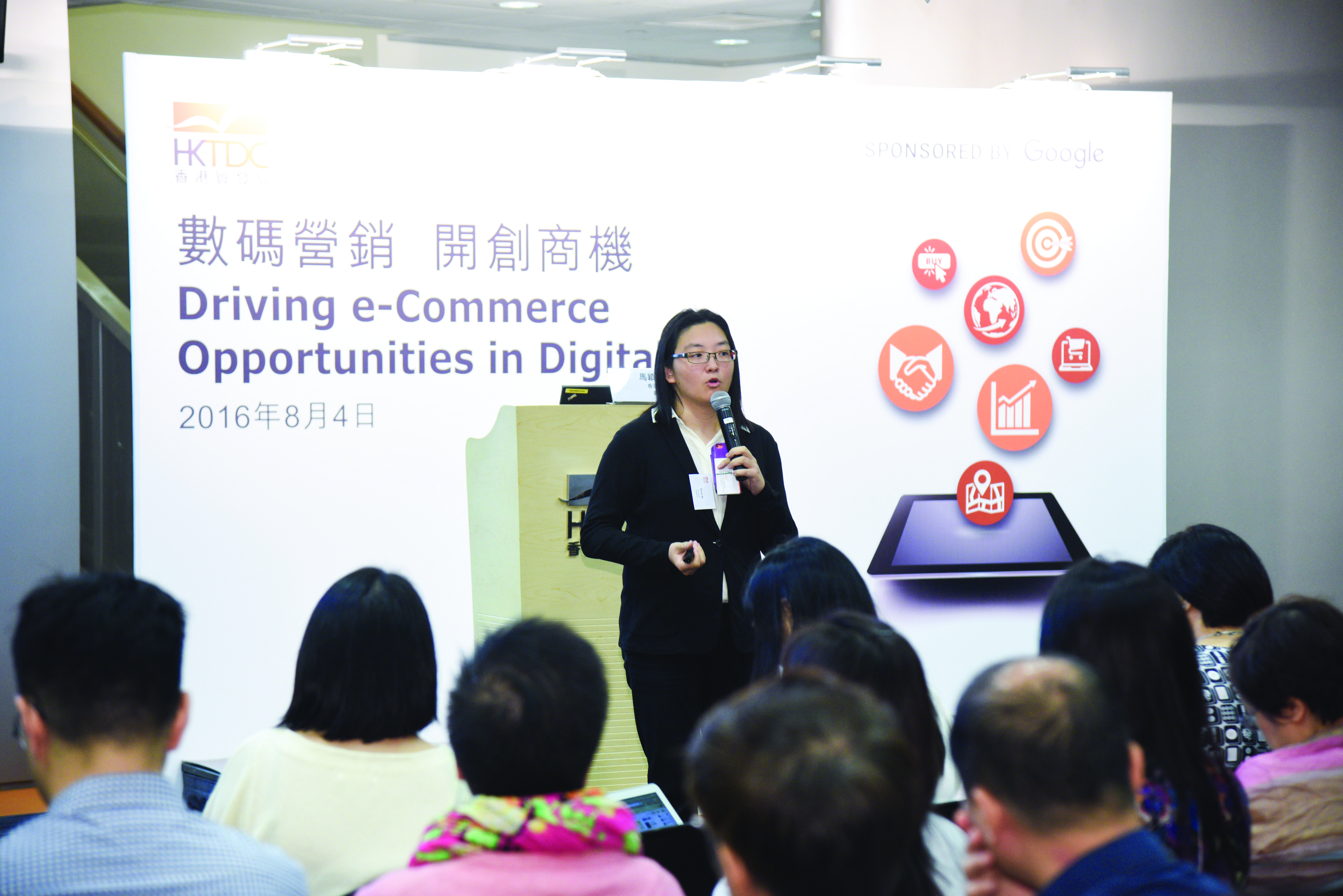 HKTDC Research Economist Wenda Ma urges businesses to adapt to changes brought by the rise of e-commerce