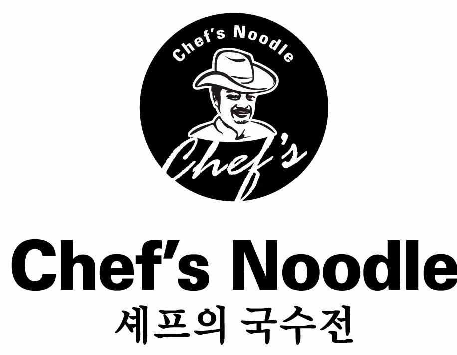 chef-noodle