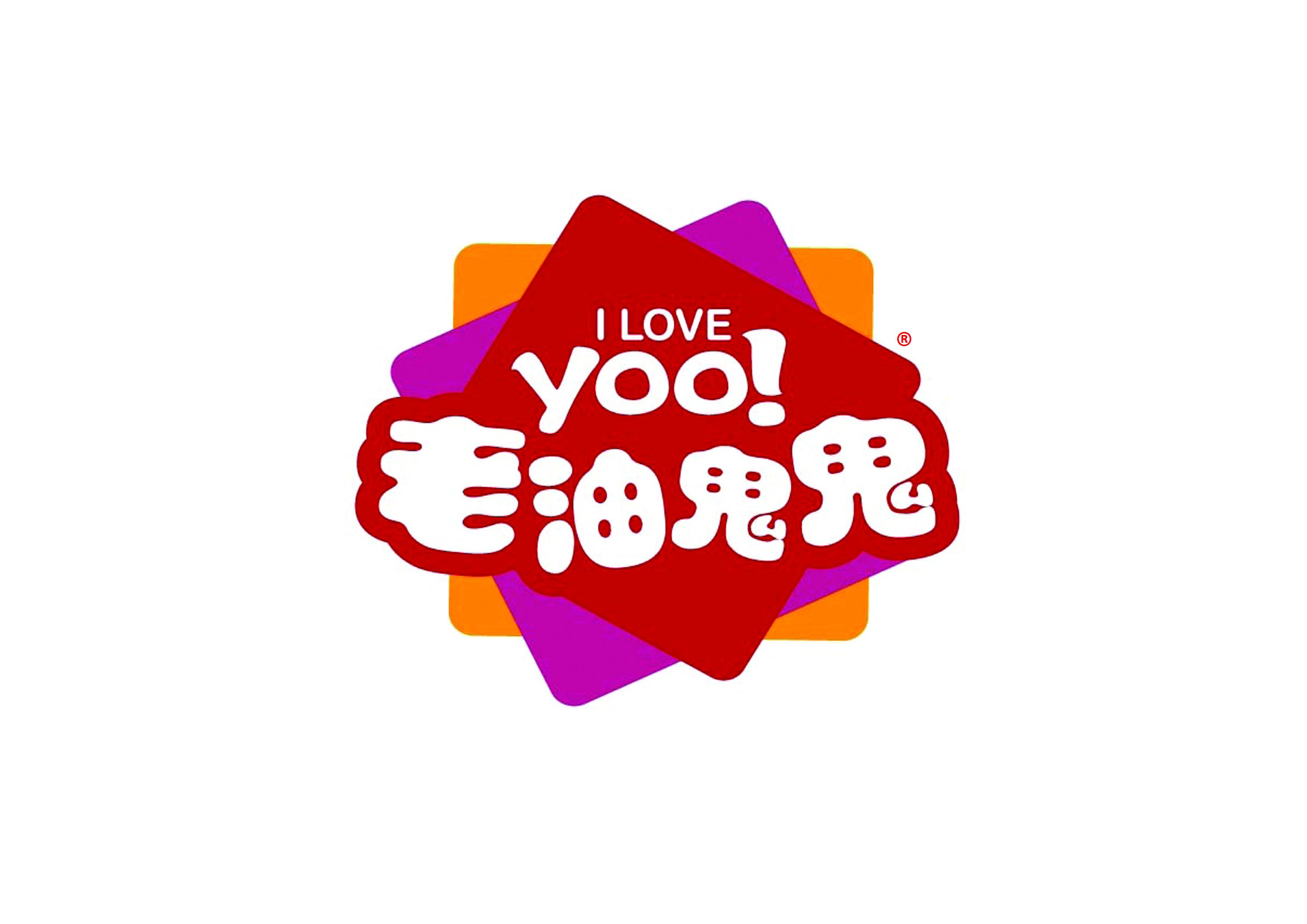 i-love-yoo