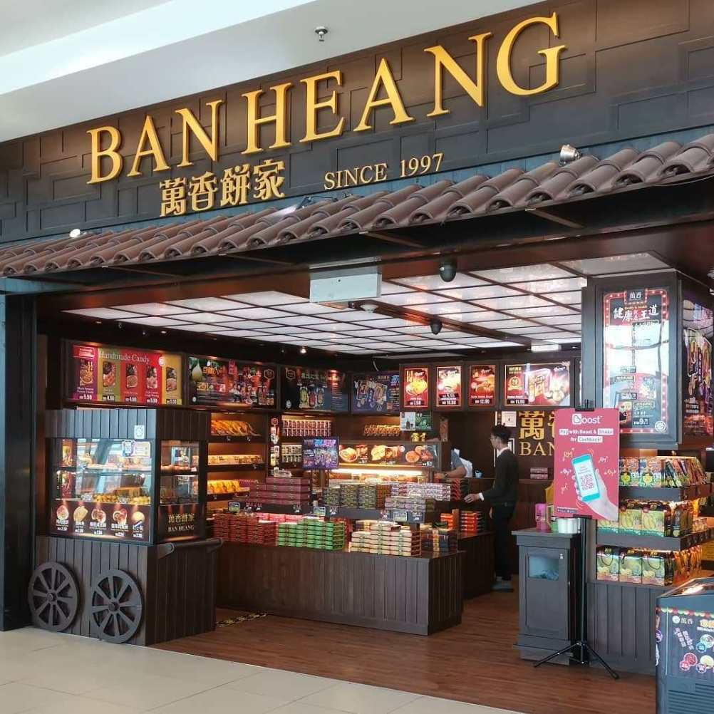 Ban Heang Franchise Business Opportunity
